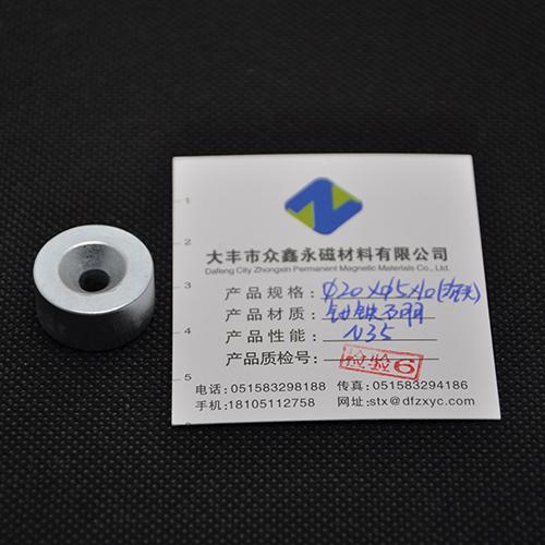 圆环磁铁Φ20×Φ5×10