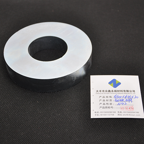 圆环磁铁Φ100×Φ45×20