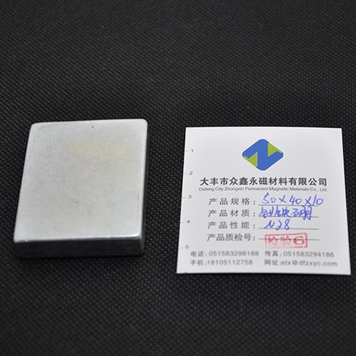 方形磁铁50×40×10