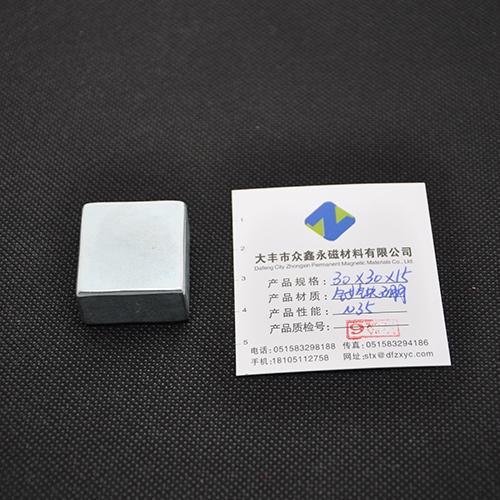 方形磁铁30×30×15