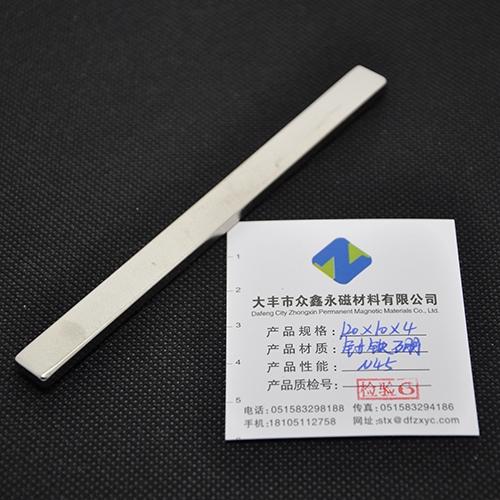 方形磁铁120×10×4