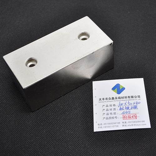 方形带孔磁铁100×50×40