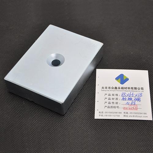 方形带孔磁铁85×65×18