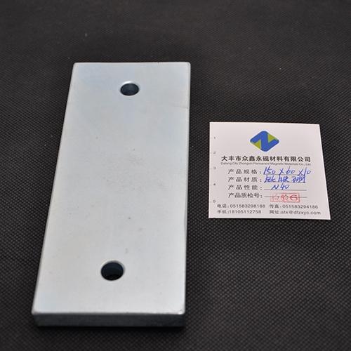 方形带孔磁铁150×60×10