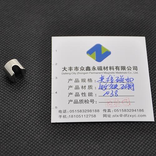 异形夹线磁铁磁扣