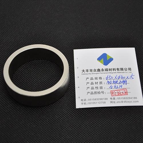 圆环磁铁Φ50×Φ40×15