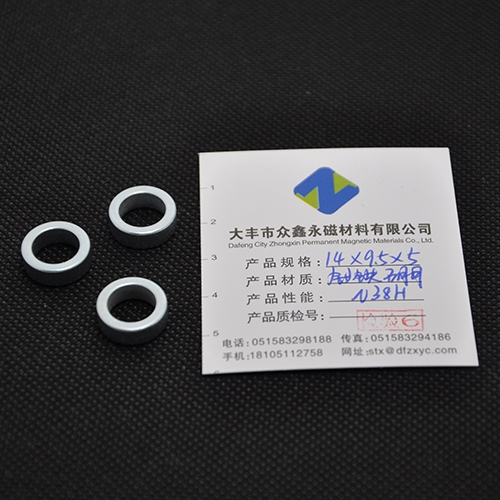 圆环磁铁14×9.5×5