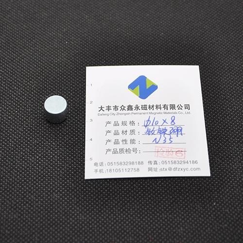 圆形磁铁10×8