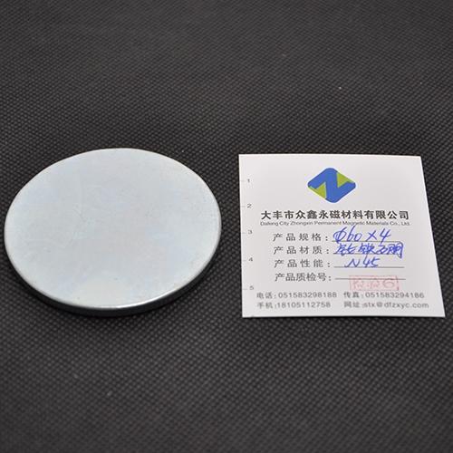 圆形磁铁60×4