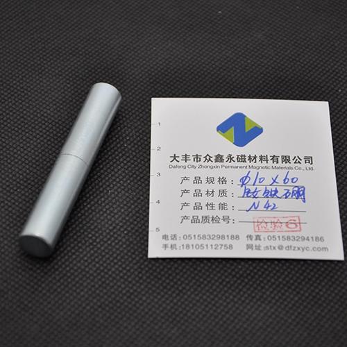 圆形磁铁10×60