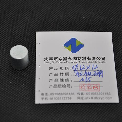 圆形磁铁12×12