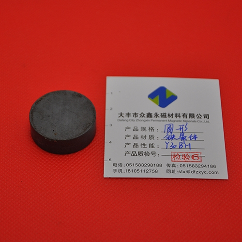 圆形铁氧体磁铁